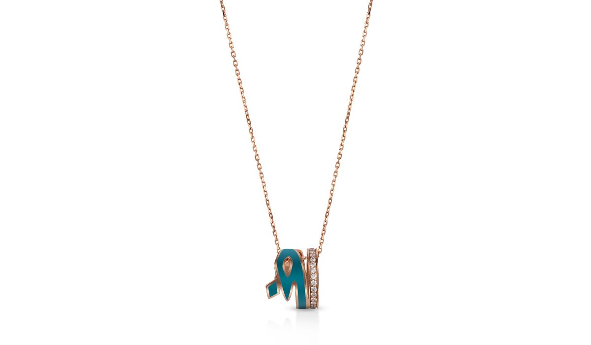 Pendant necklace in gold, diamond and enamel, Khatt collection, Bil Arabi