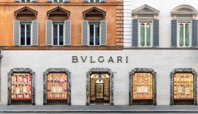 BVLGARI: Between Past and Present