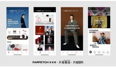 Farfetch, Alibaba Group and Richemont: A New Global Partnership to Accelerate Digitization of Luxury Industry