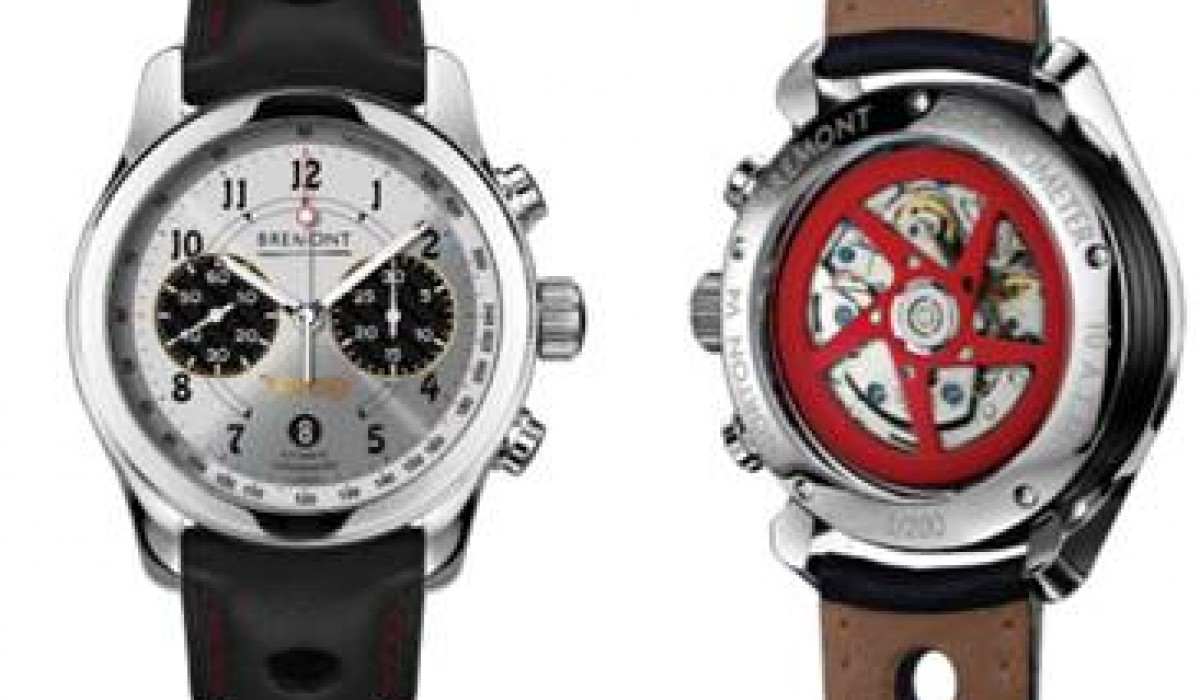 Bremont: luxury watchmakers